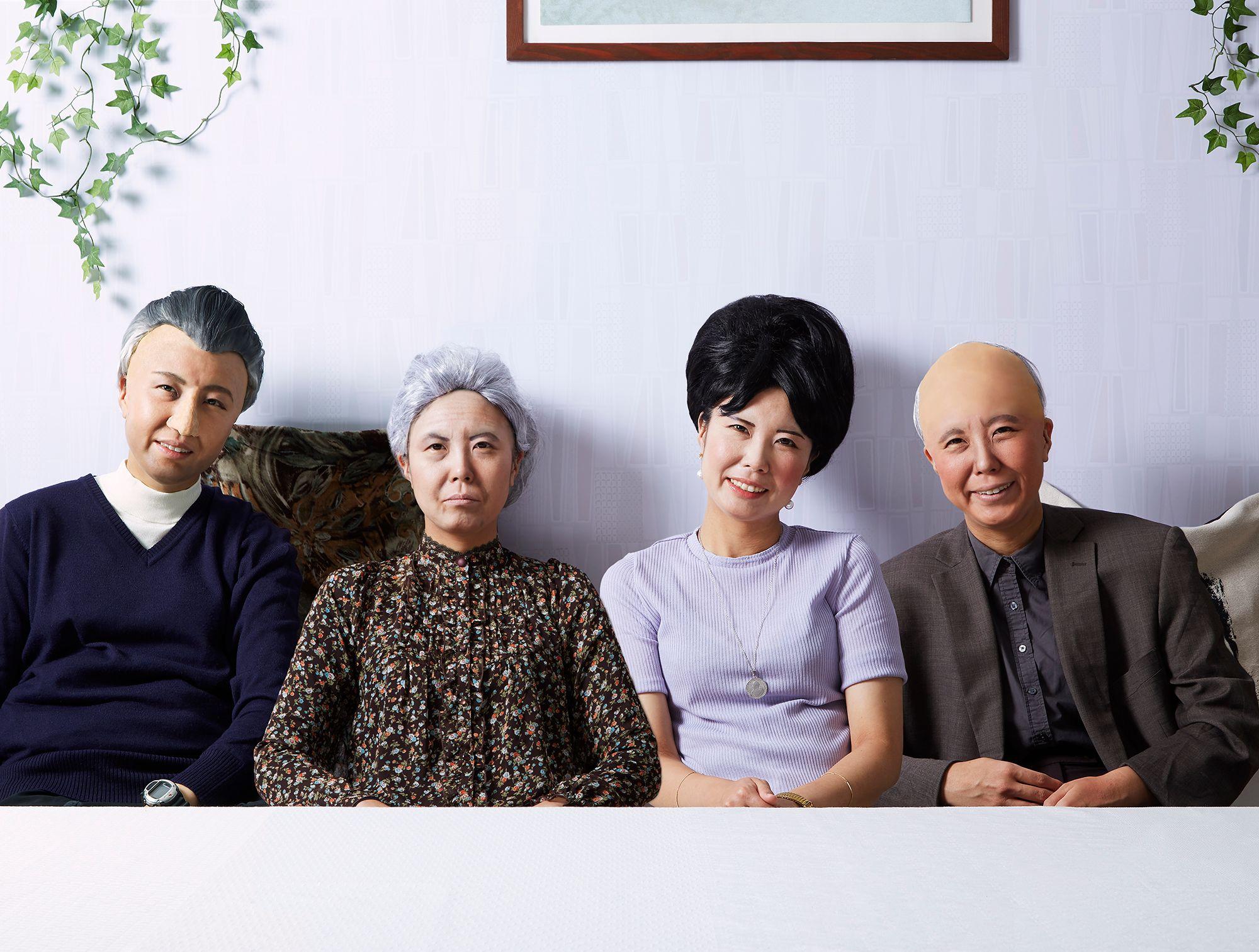 Familie Werden